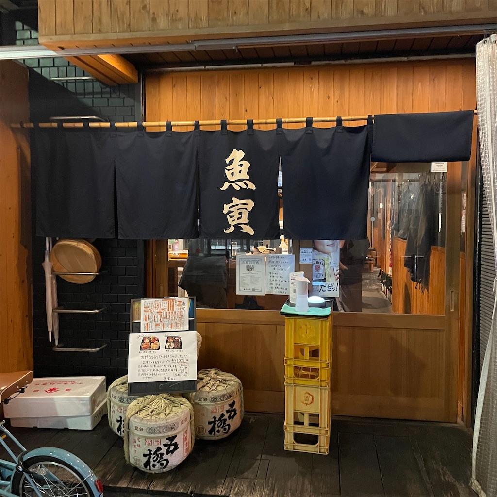 f:id:junichisuzaki:20201209192708j:image