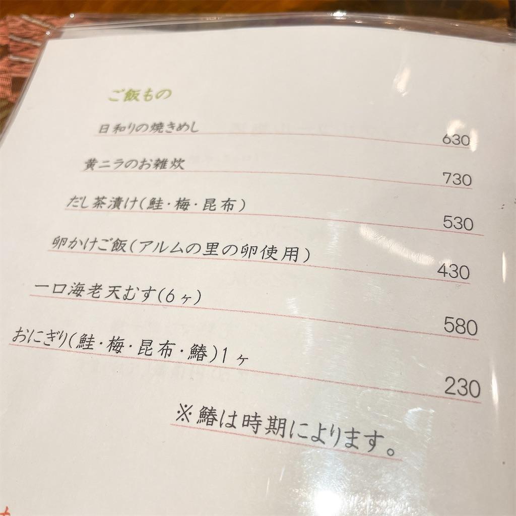 f:id:junichisuzaki:20201210105008j:image