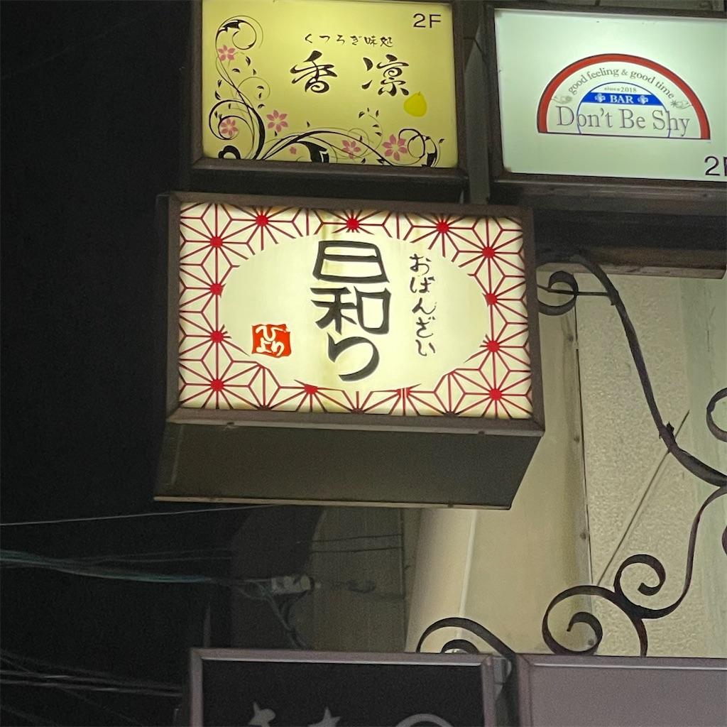 f:id:junichisuzaki:20201210105017j:image