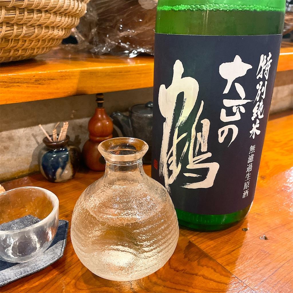 f:id:junichisuzaki:20201210105025j:image