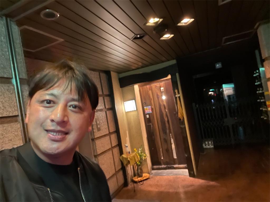 f:id:junichisuzaki:20201211001534j:image