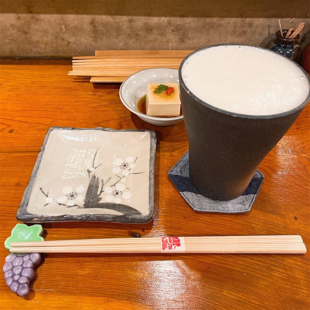 f:id:junichisuzaki:20201211001538j:image