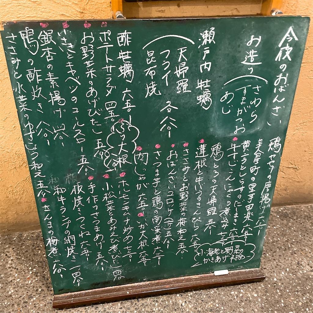 f:id:junichisuzaki:20201211001601j:image