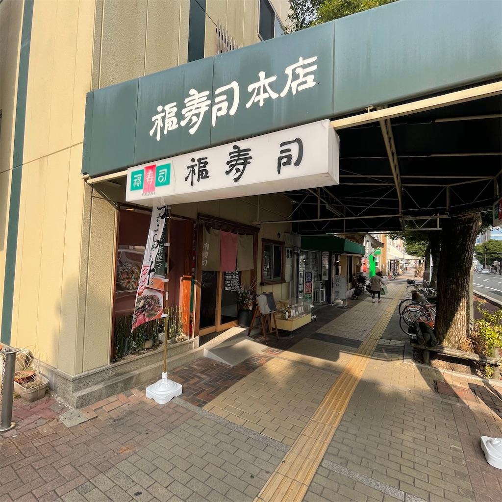 f:id:junichisuzaki:20201212152447j:image
