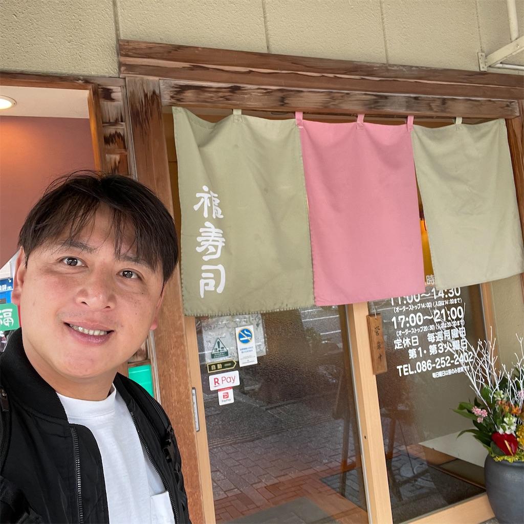 f:id:junichisuzaki:20201212152504j:image