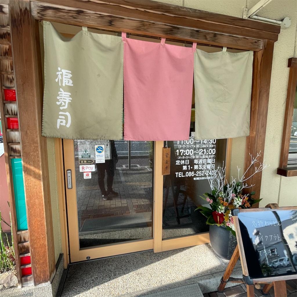 f:id:junichisuzaki:20201212152510j:image