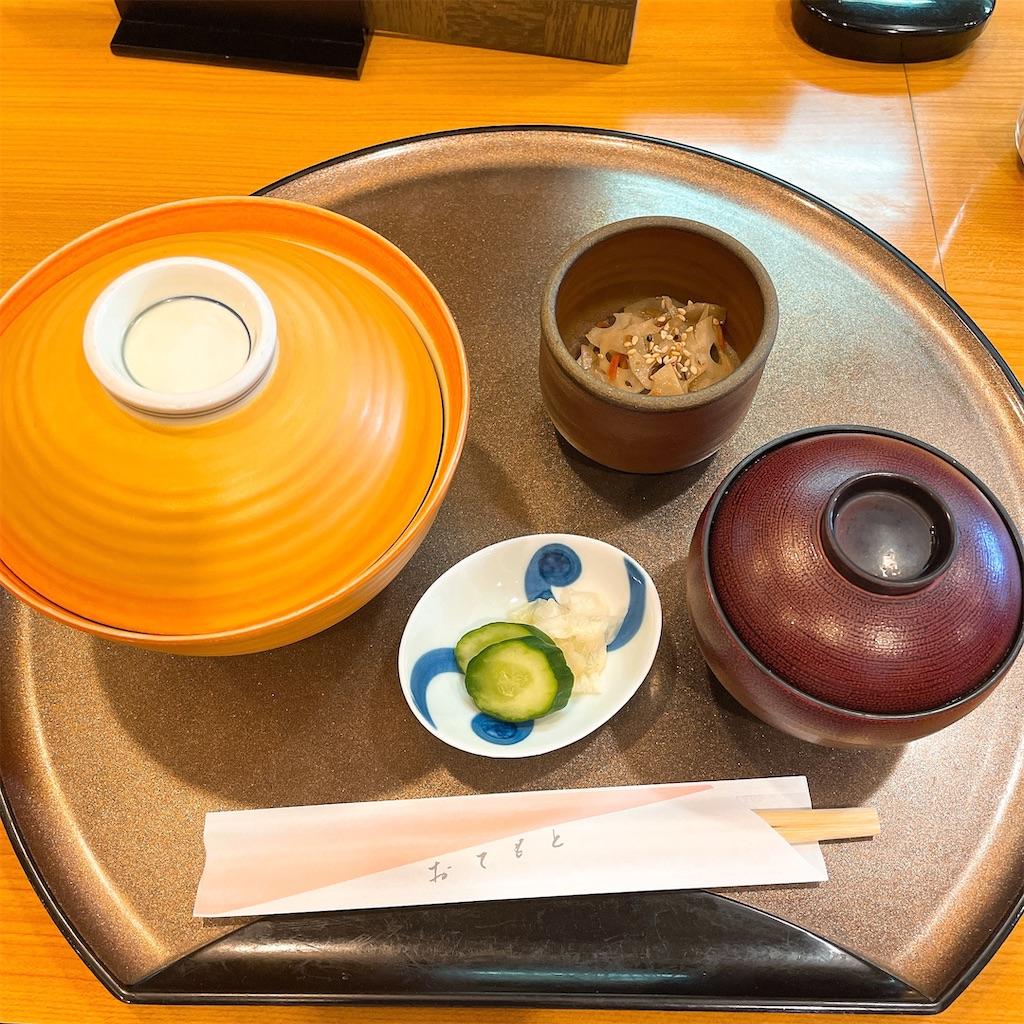 f:id:junichisuzaki:20201212152526j:image