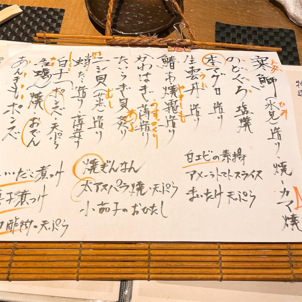 f:id:junichisuzaki:20201212153317j:image