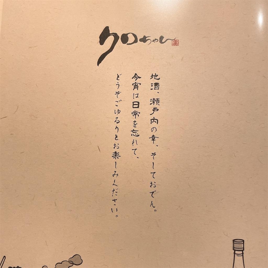 f:id:junichisuzaki:20201212153333j:image