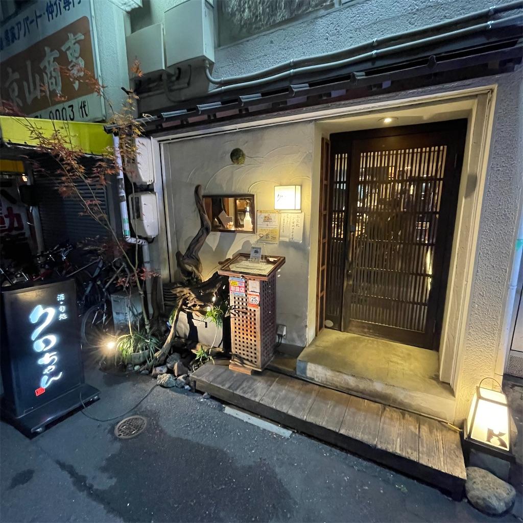 f:id:junichisuzaki:20201212153411j:image