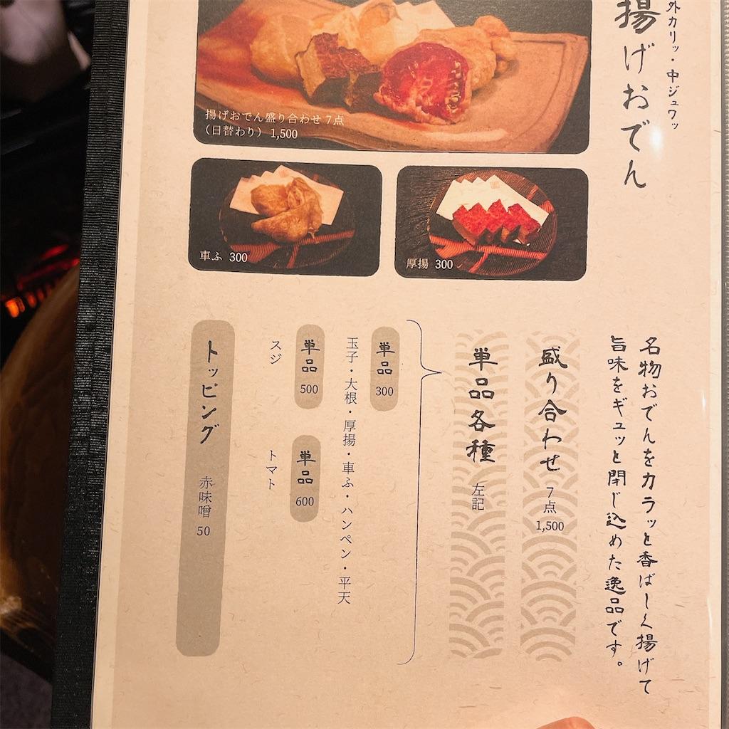 f:id:junichisuzaki:20201212153506j:image