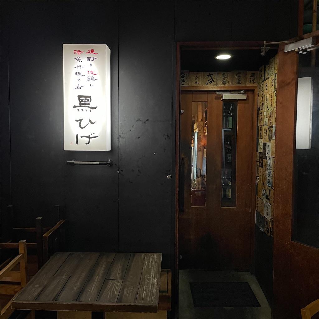 f:id:junichisuzaki:20201212154026j:image