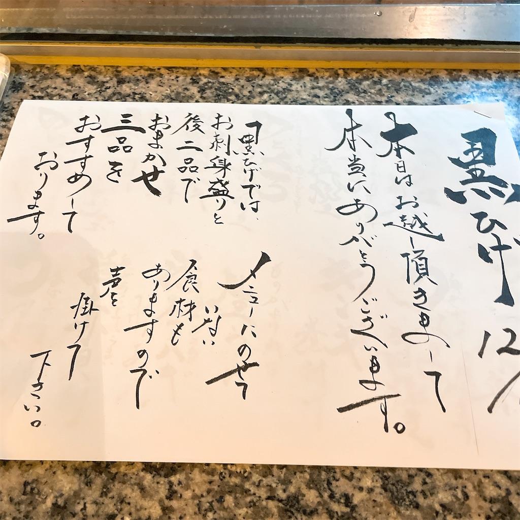 f:id:junichisuzaki:20201212154041j:image