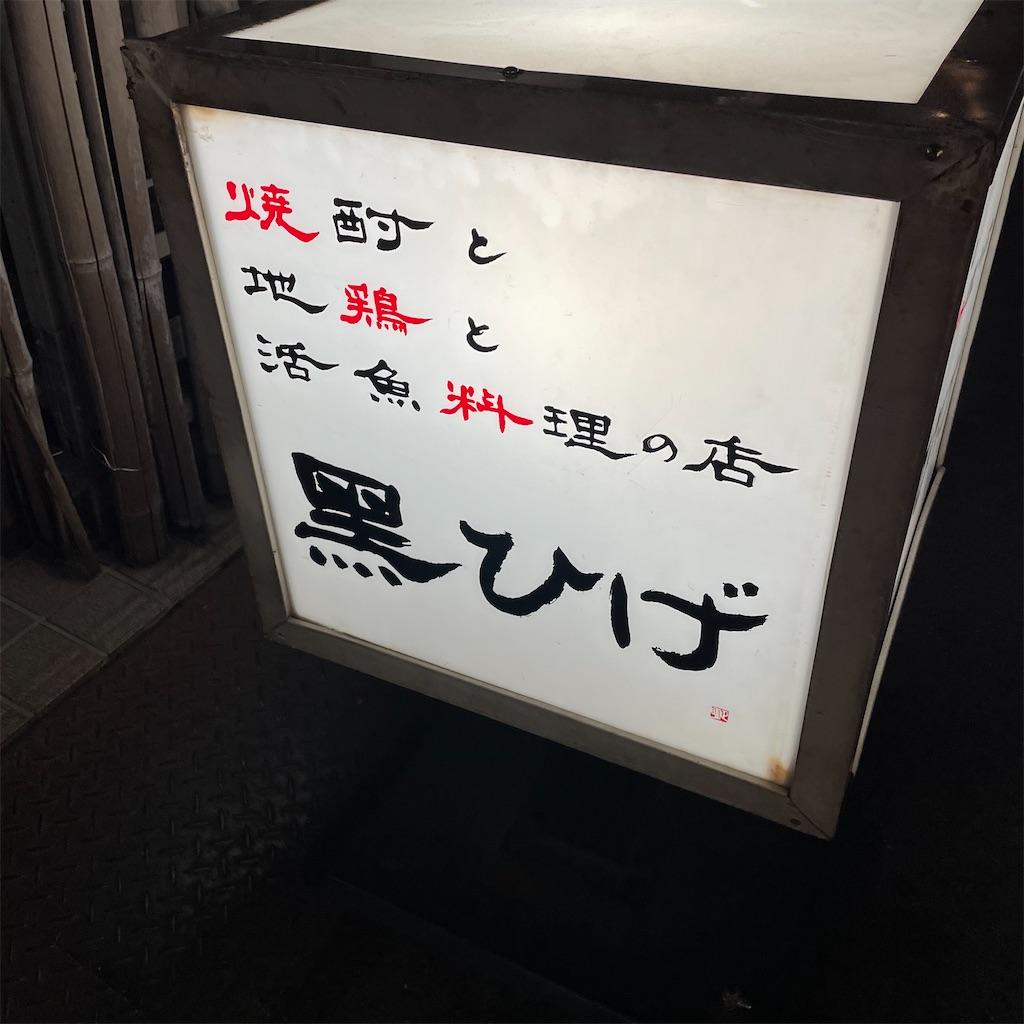 f:id:junichisuzaki:20201212164534j:image
