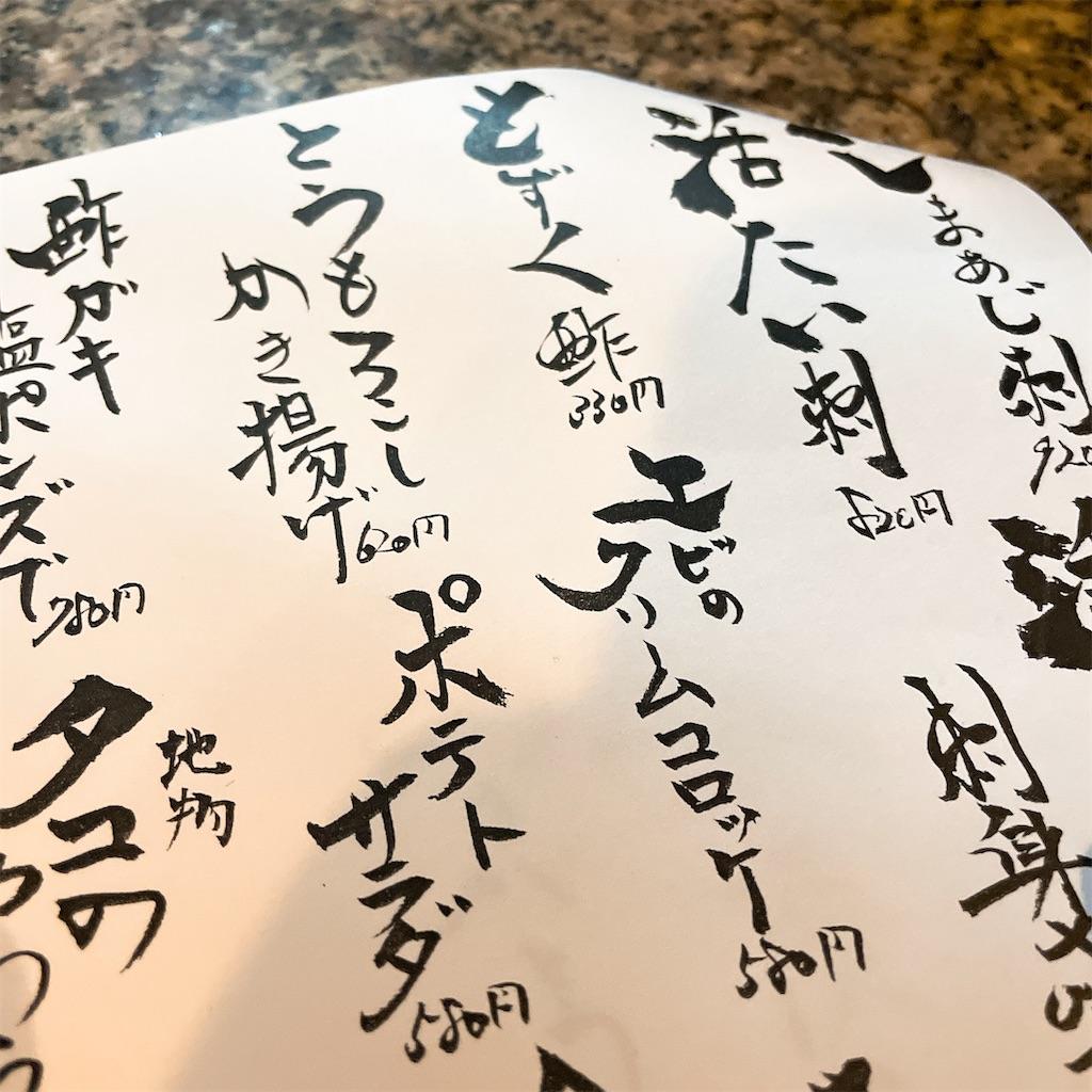 f:id:junichisuzaki:20201212164604j:image