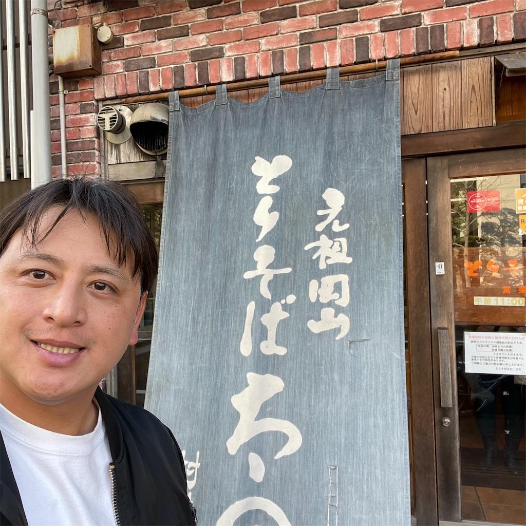 f:id:junichisuzaki:20201212165509j:image