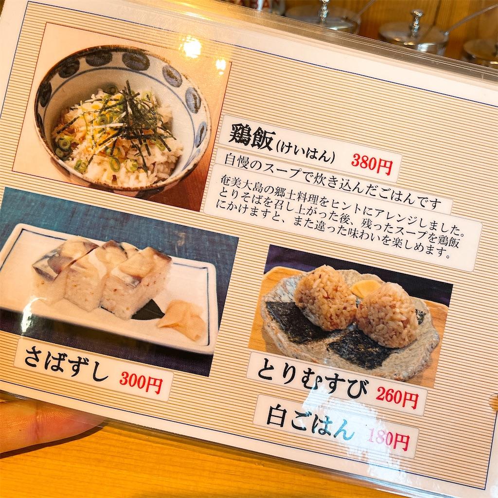 f:id:junichisuzaki:20201212165647j:image