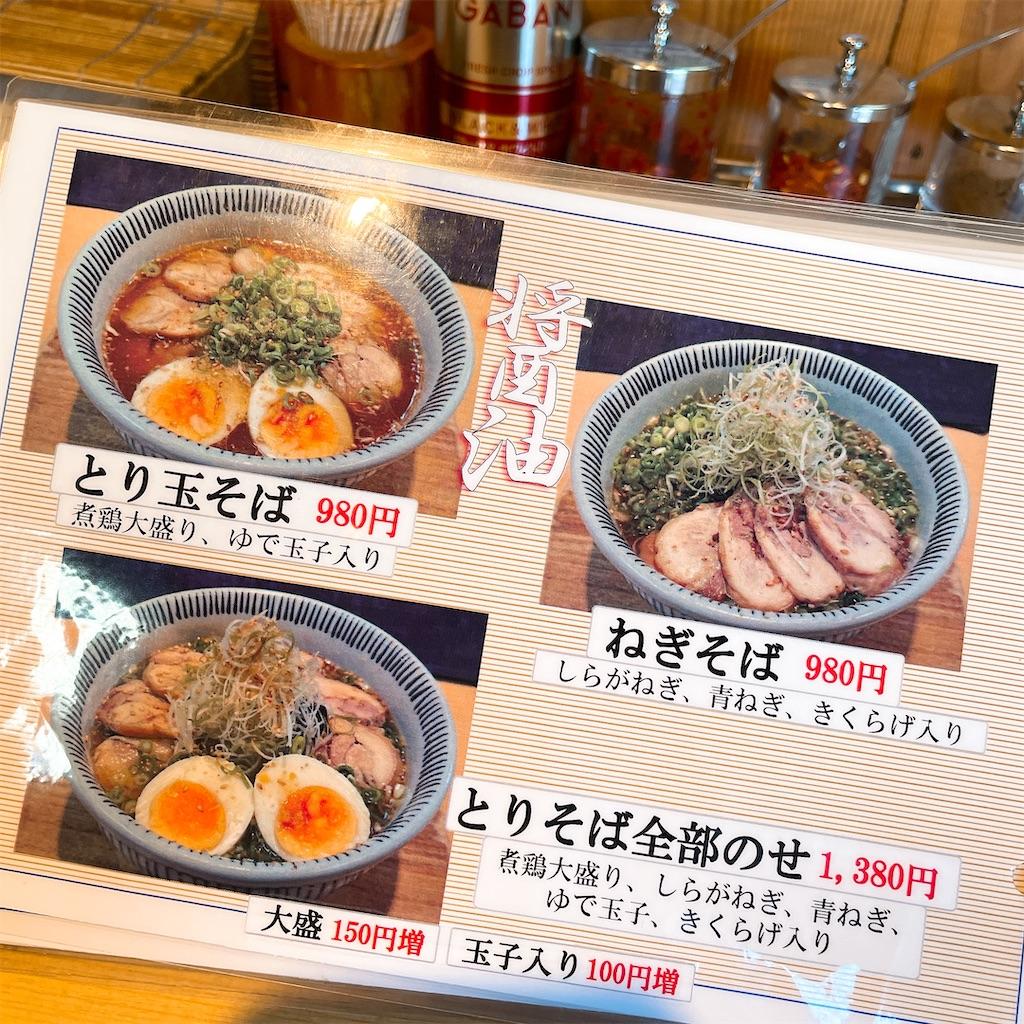 f:id:junichisuzaki:20201212165716j:image