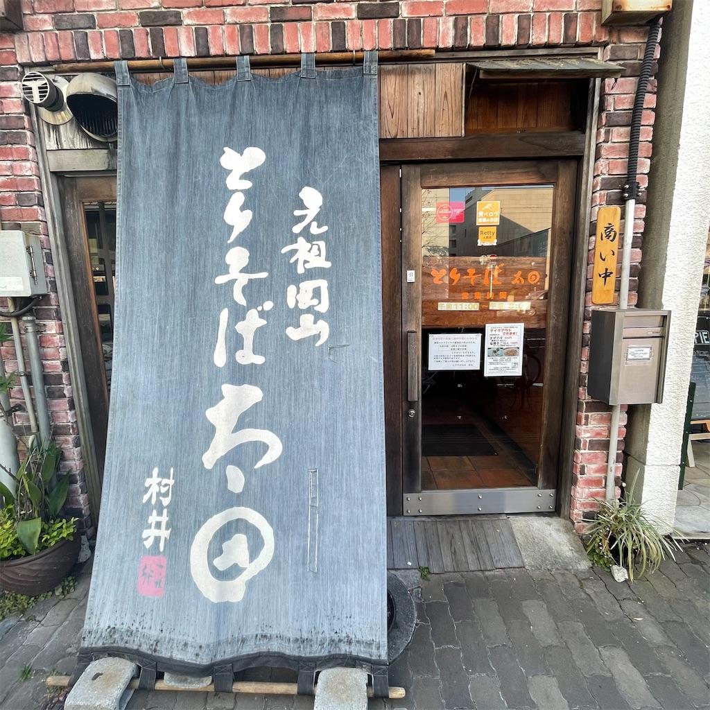 f:id:junichisuzaki:20201212165723j:image