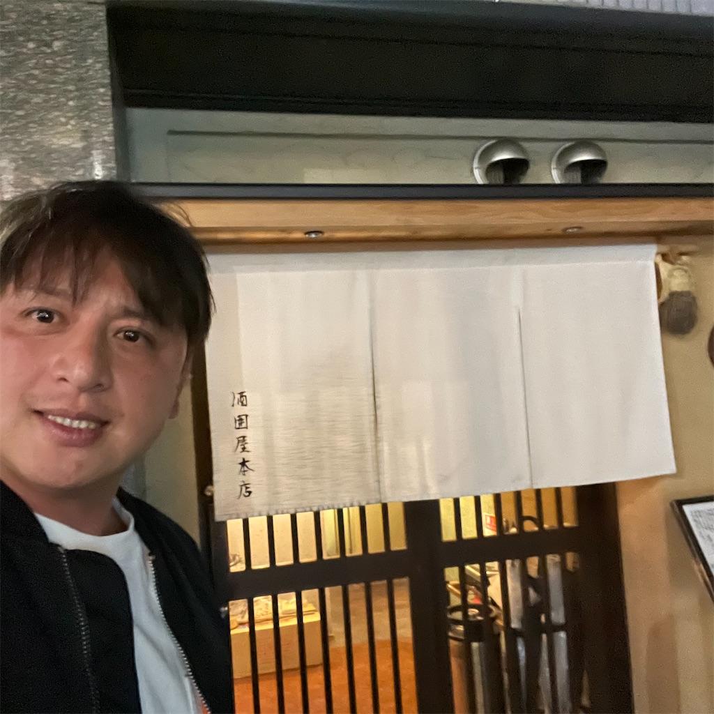 f:id:junichisuzaki:20201213102839j:image