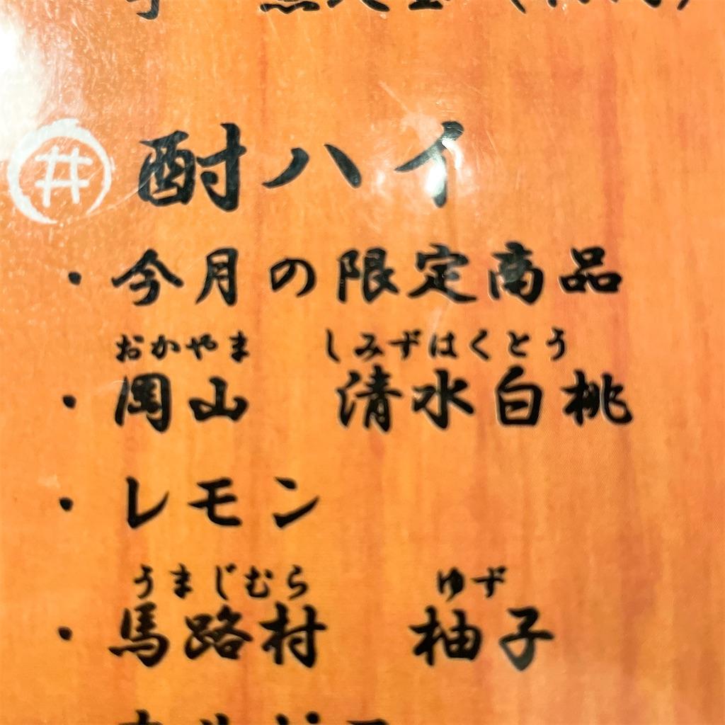 f:id:junichisuzaki:20201213102844j:image