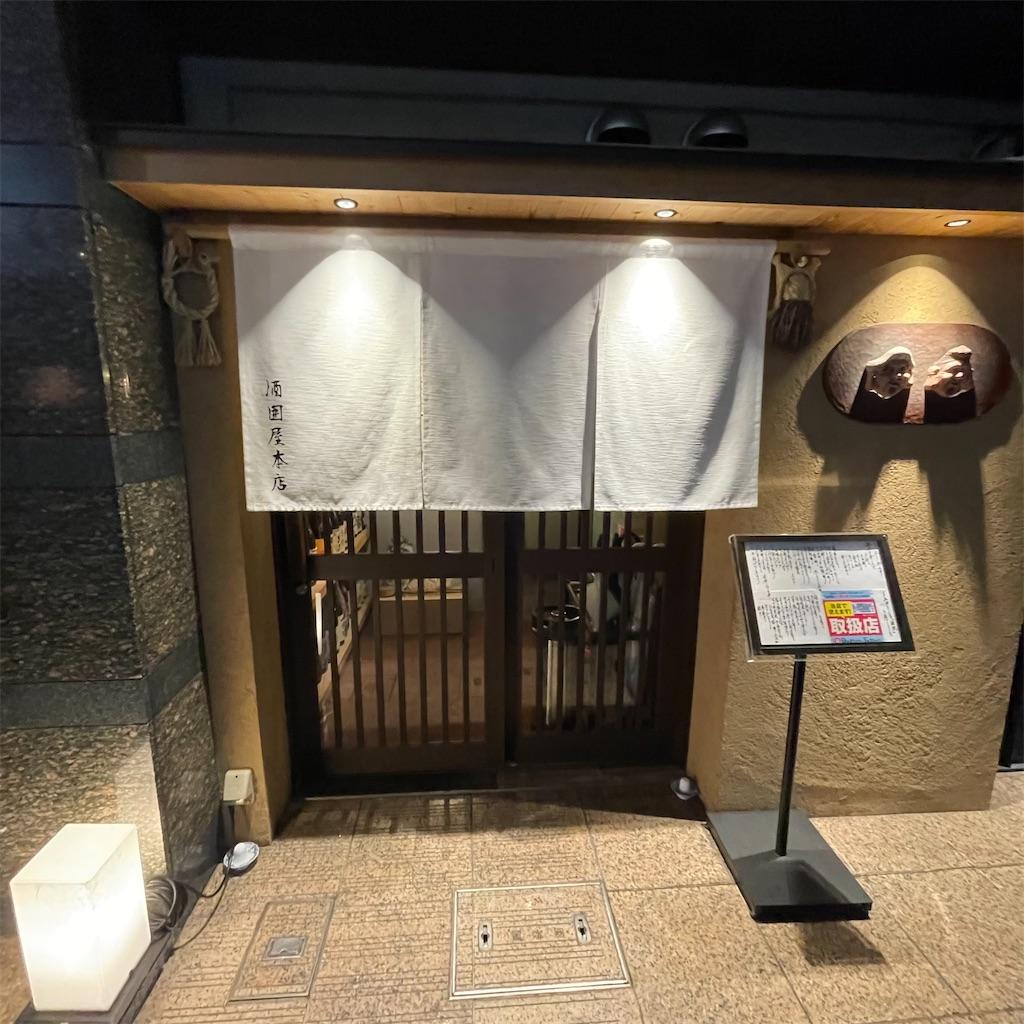 f:id:junichisuzaki:20201213102901j:image