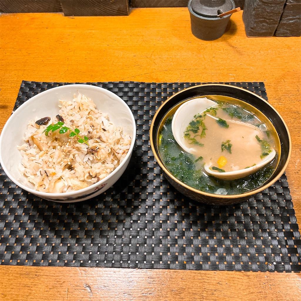f:id:junichisuzaki:20201213102908j:image