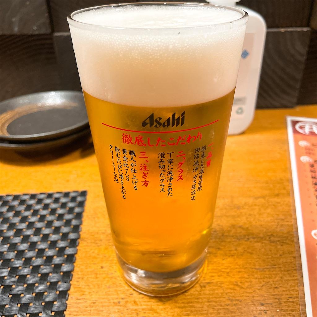 f:id:junichisuzaki:20201213102916j:image