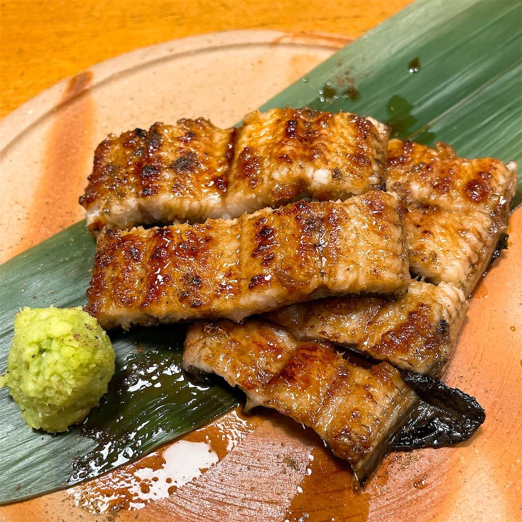f:id:junichisuzaki:20201213102920j:image