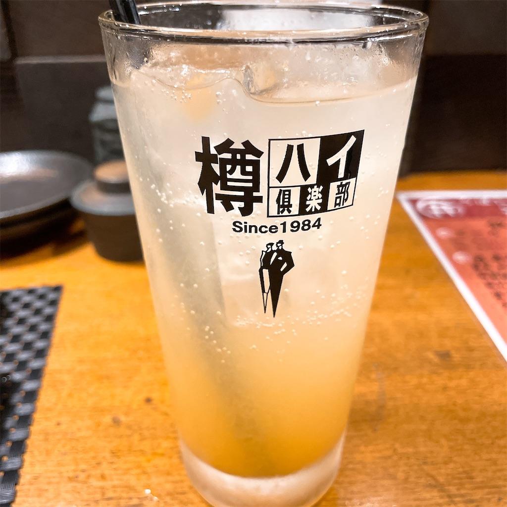 f:id:junichisuzaki:20201213102935j:image