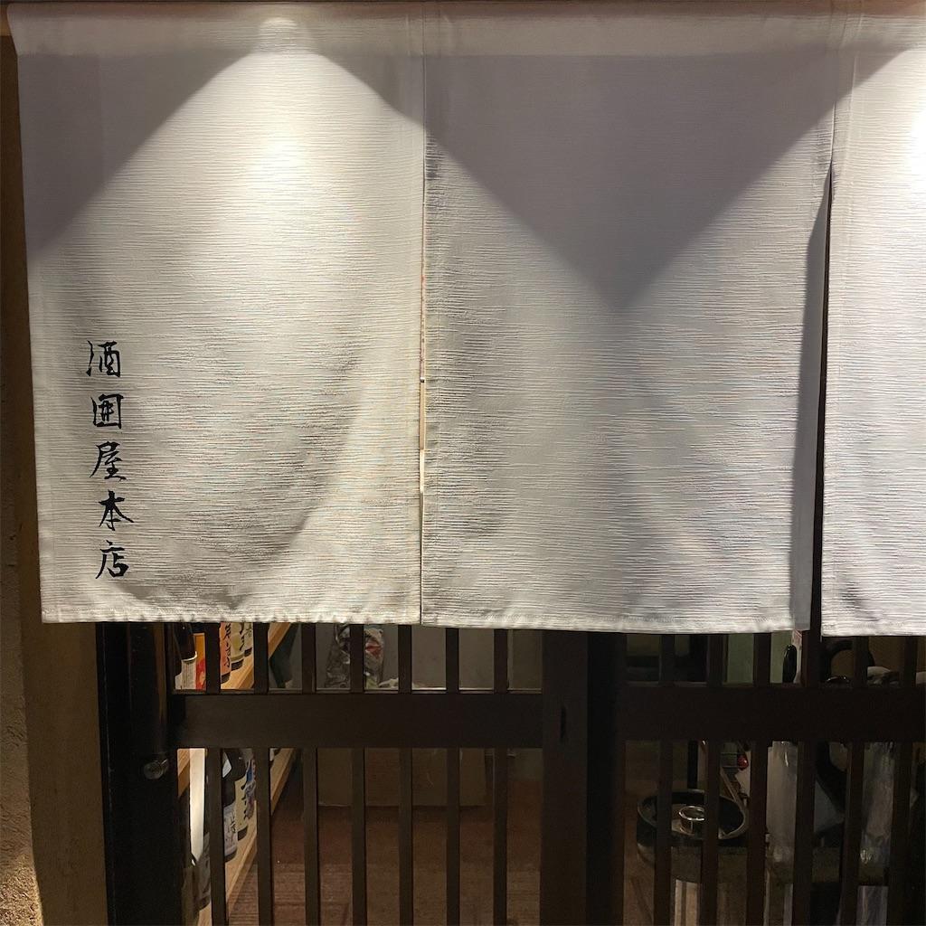 f:id:junichisuzaki:20201213102941j:image