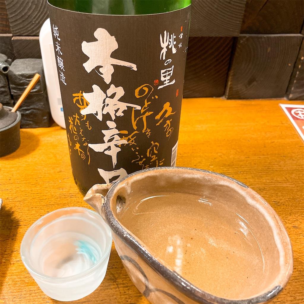 f:id:junichisuzaki:20201213102944j:image