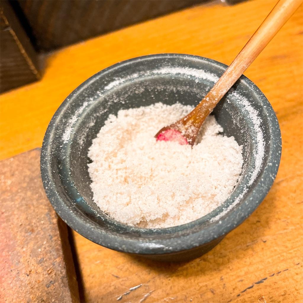f:id:junichisuzaki:20201213103005j:image