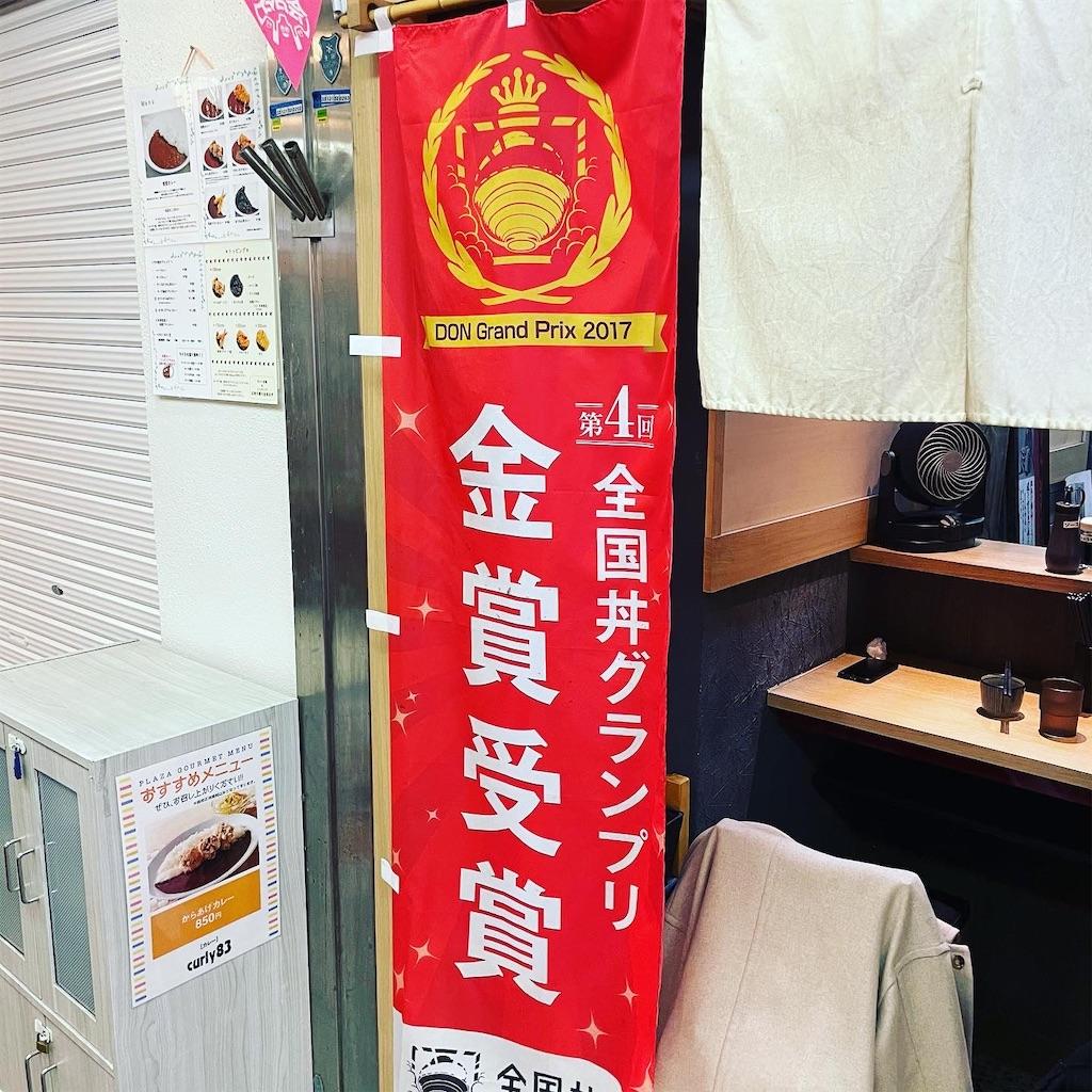 f:id:junichisuzaki:20201216164709j:image