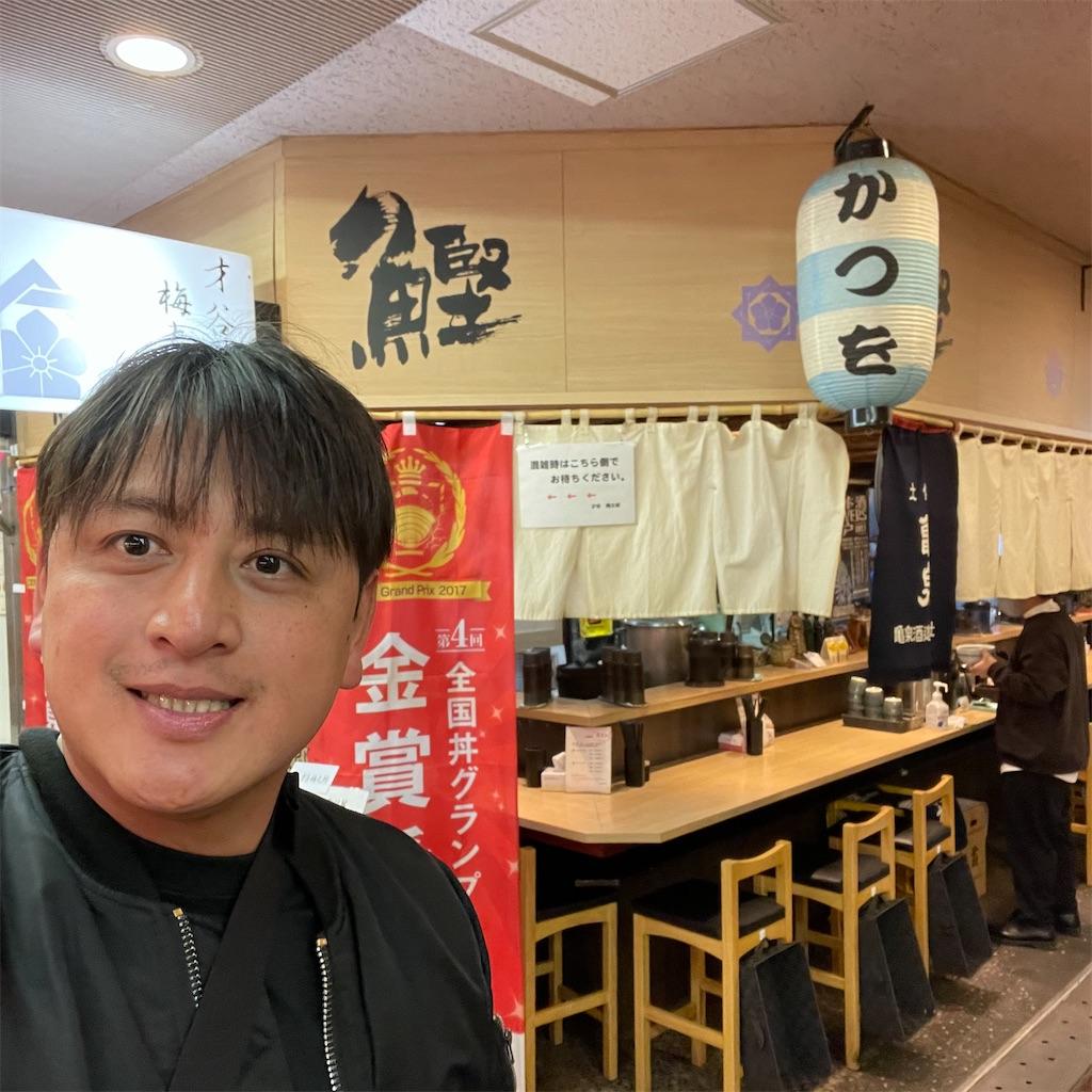 f:id:junichisuzaki:20201216164722j:image