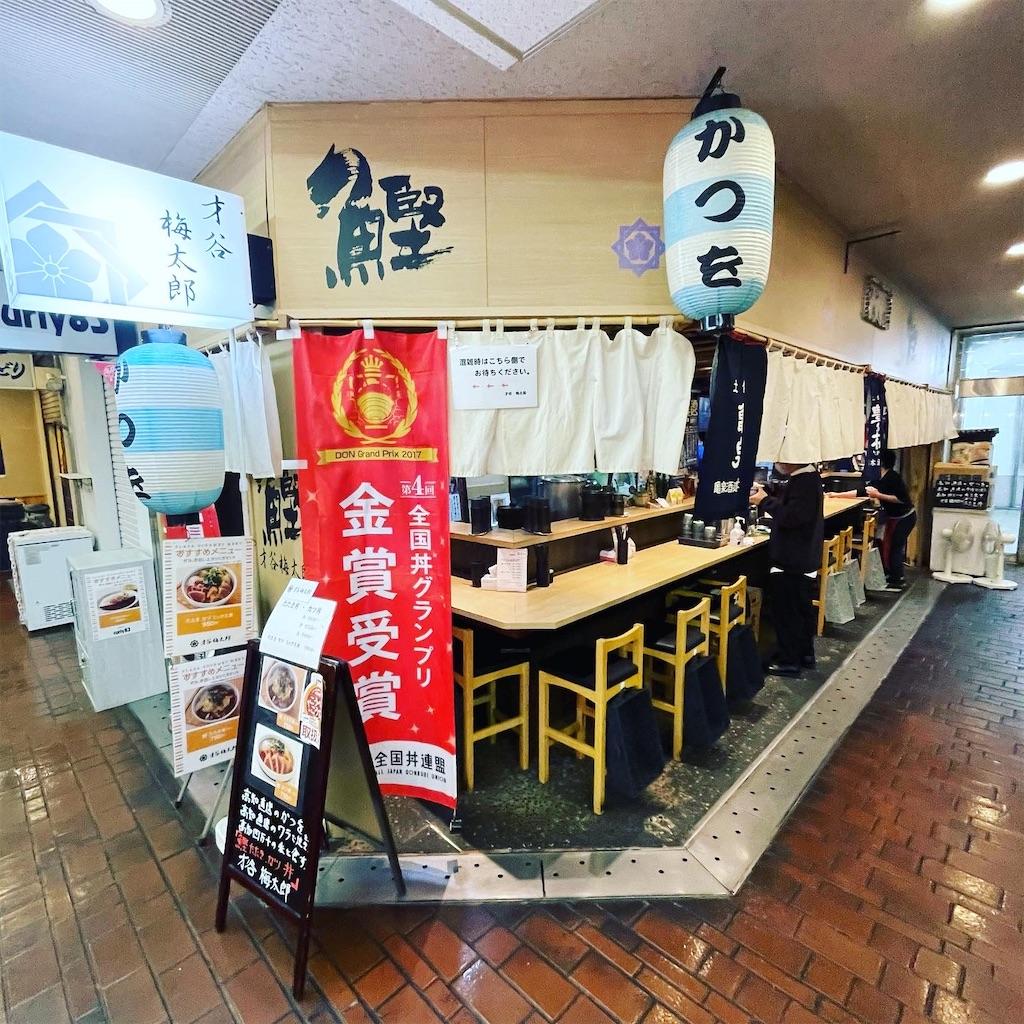 f:id:junichisuzaki:20201216164726j:image