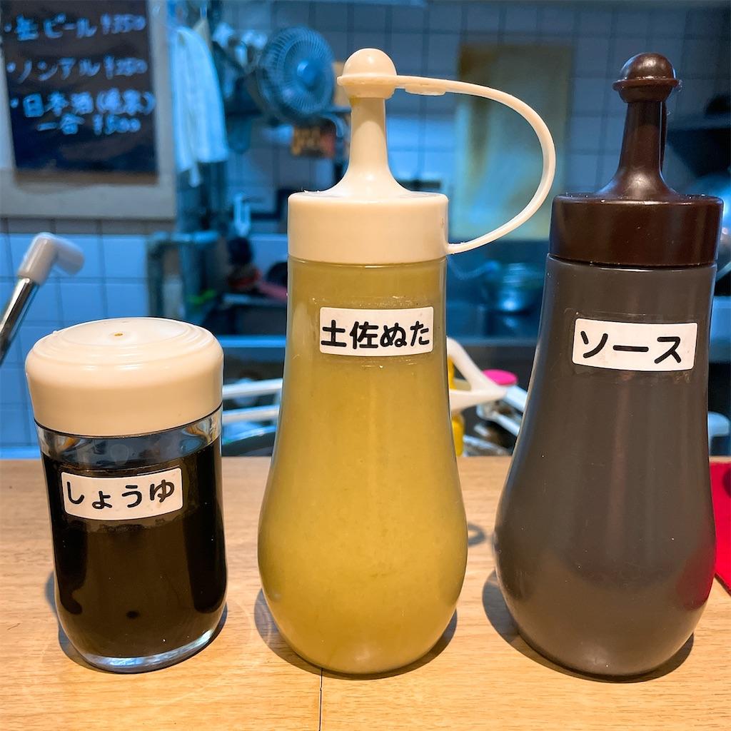 f:id:junichisuzaki:20201216164729j:image