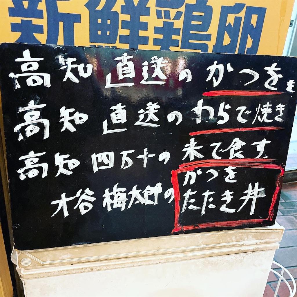 f:id:junichisuzaki:20201216164733j:image