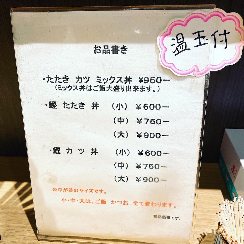 f:id:junichisuzaki:20201216164736j:image