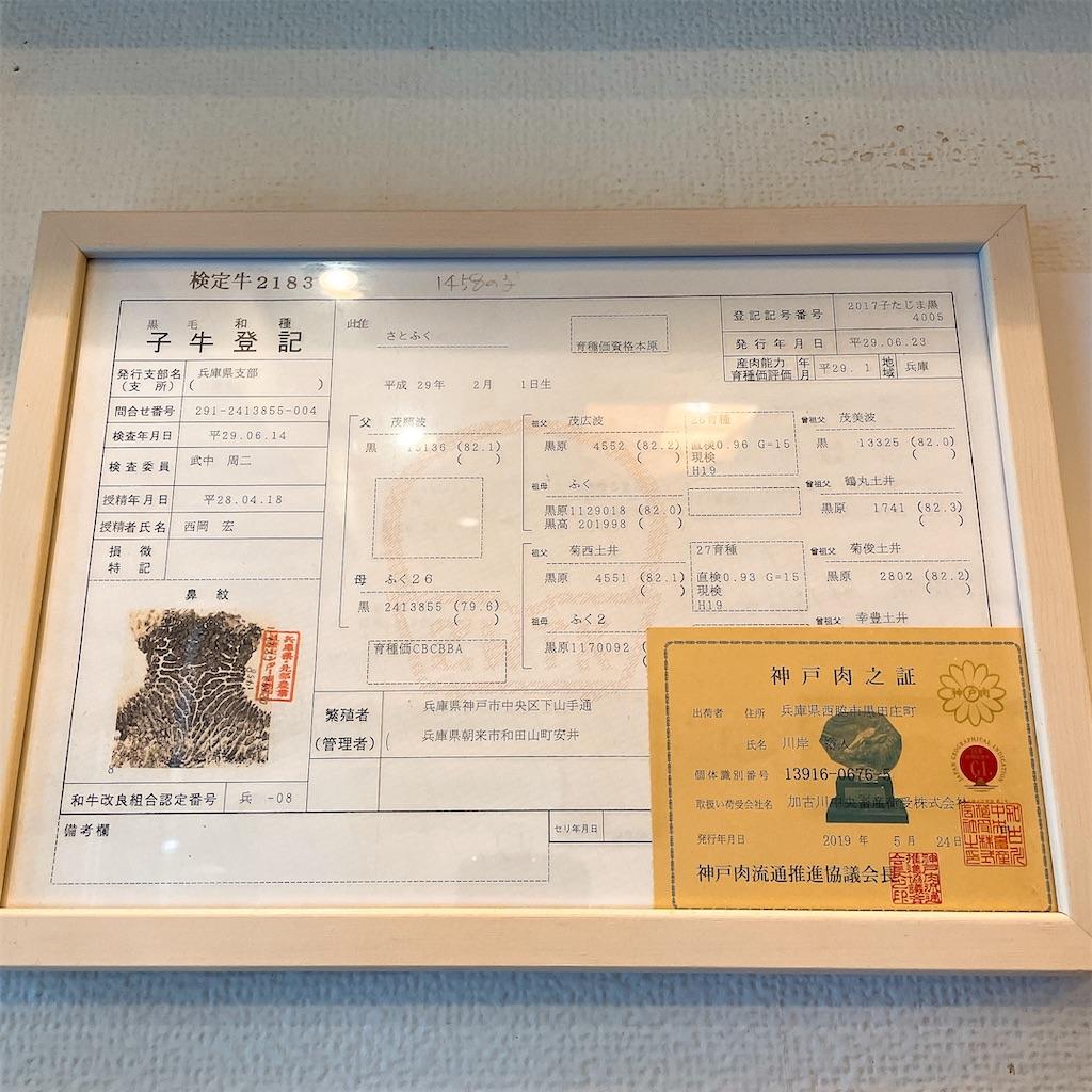 f:id:junichisuzaki:20201216165316j:image