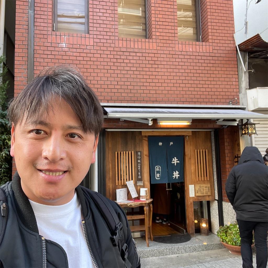 f:id:junichisuzaki:20201216165320j:image