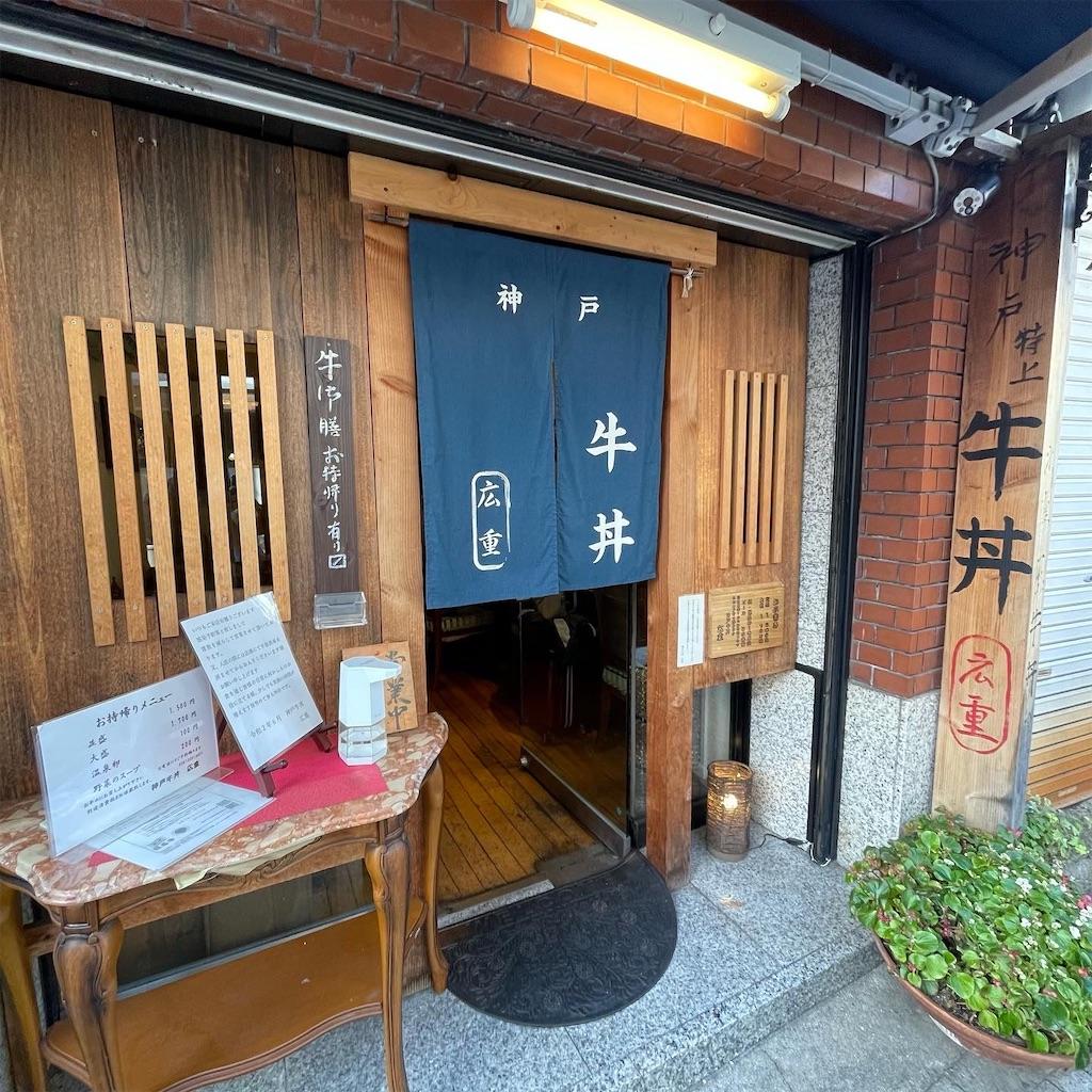 f:id:junichisuzaki:20201216165337j:image