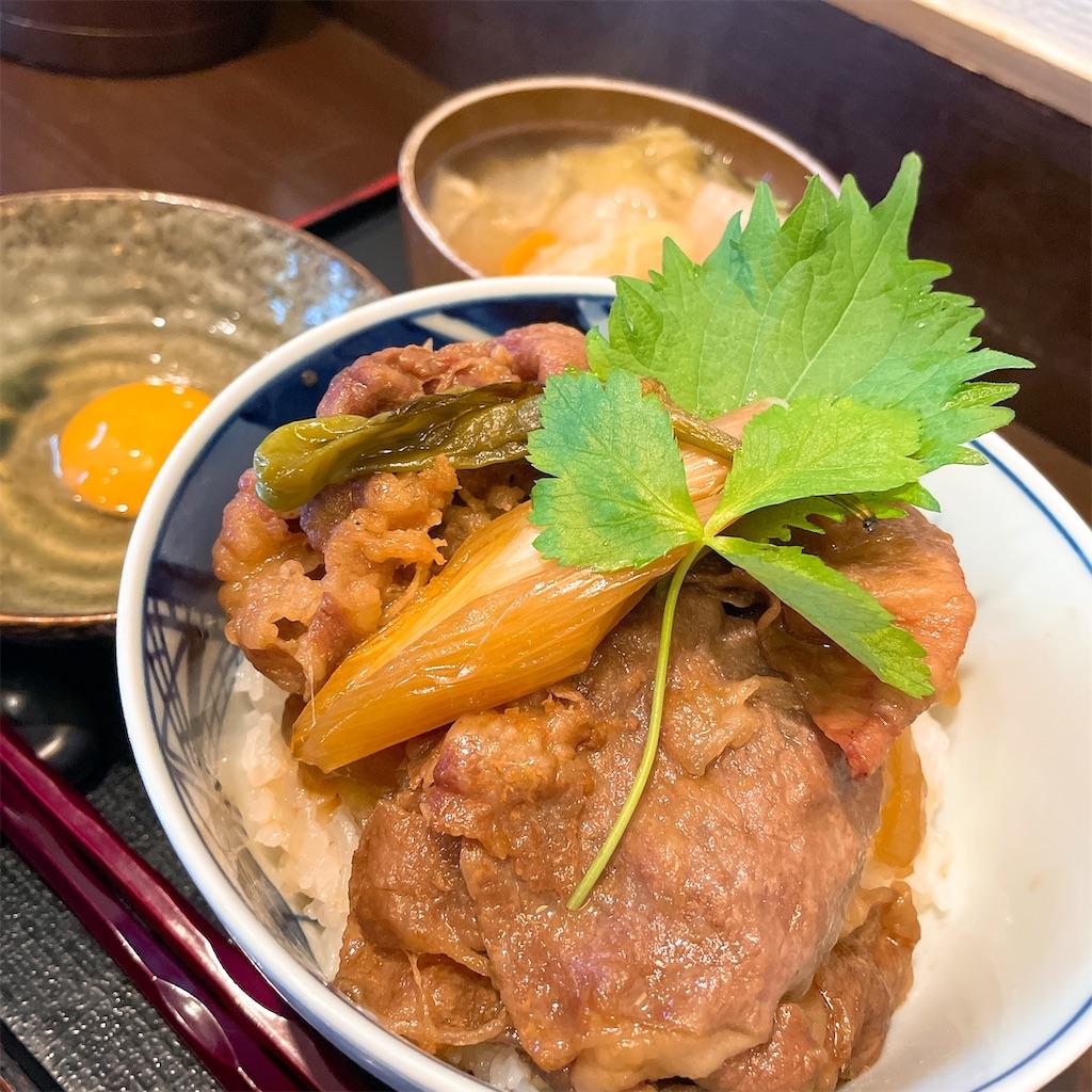 f:id:junichisuzaki:20201216165342j:image