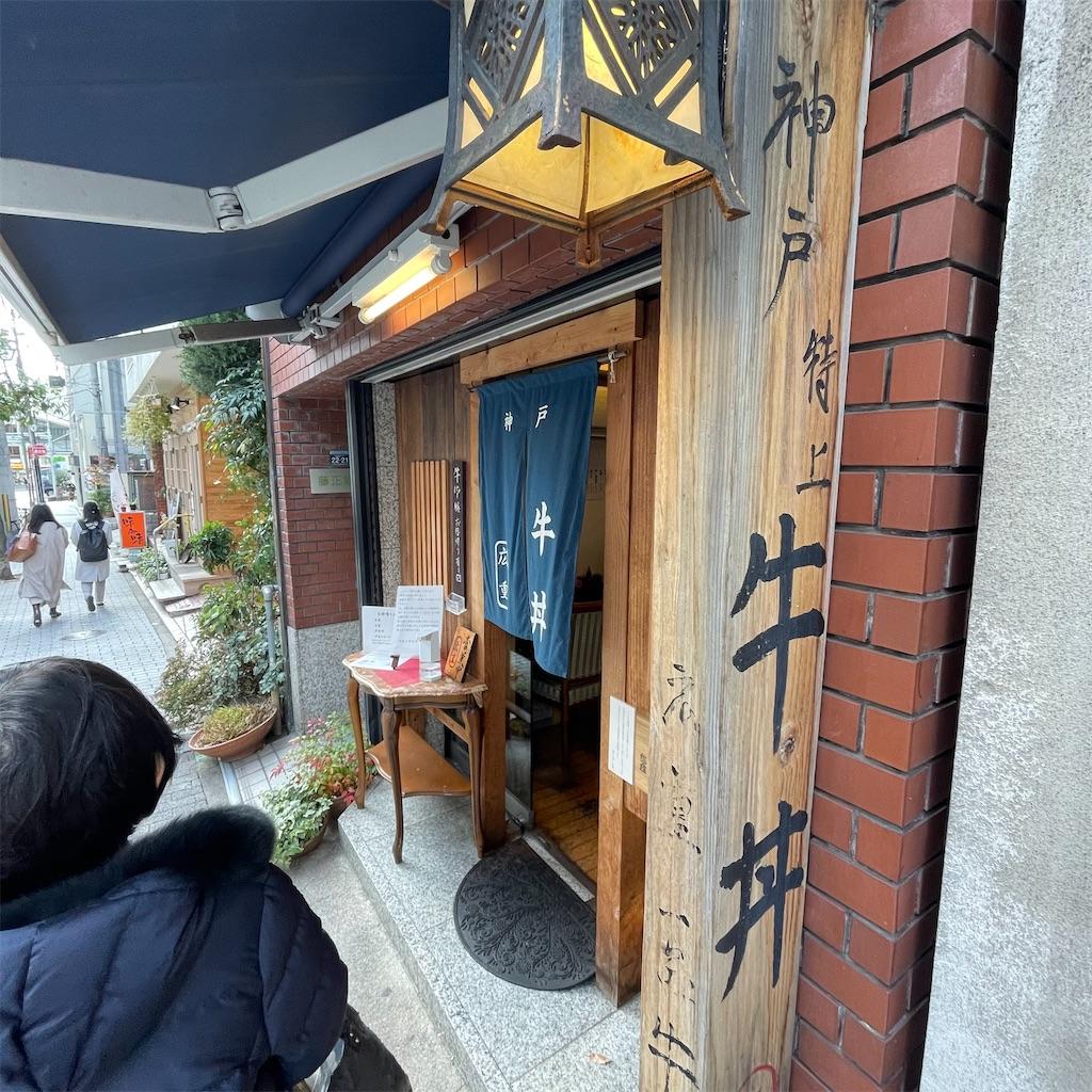 f:id:junichisuzaki:20201216165427j:image