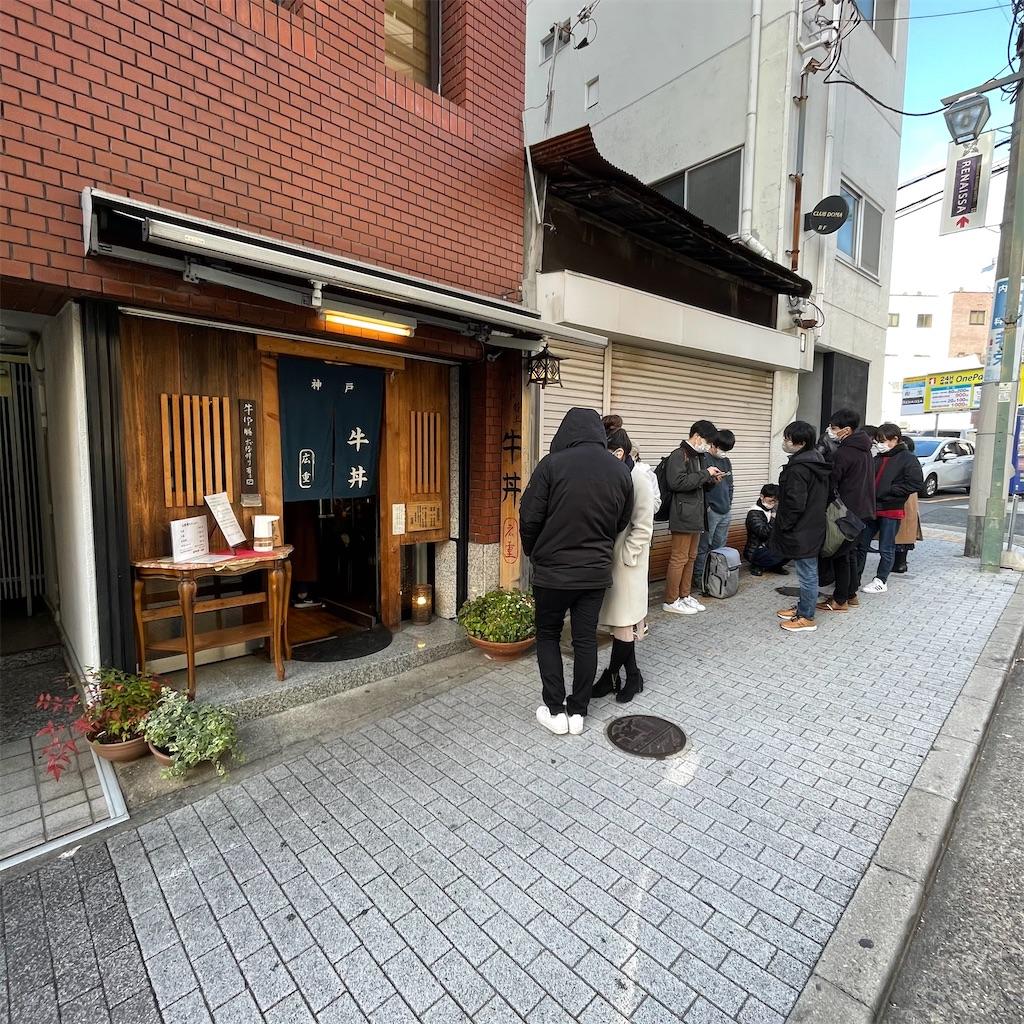 f:id:junichisuzaki:20201216165431j:image