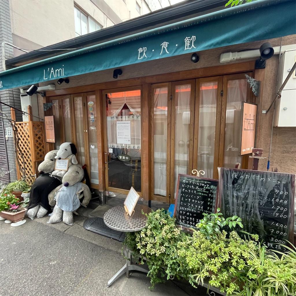 f:id:junichisuzaki:20201216165833j:image