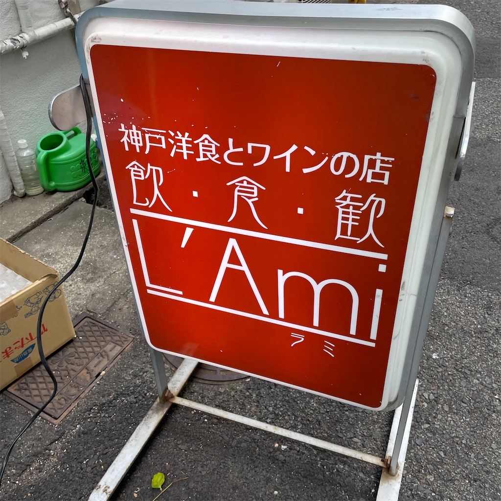 f:id:junichisuzaki:20201216165901j:image