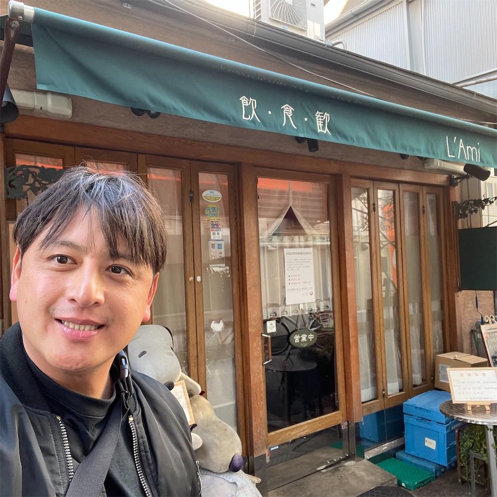 f:id:junichisuzaki:20201216165916j:image