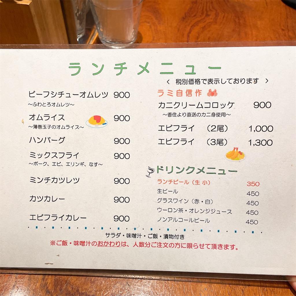 f:id:junichisuzaki:20201216170124j:image