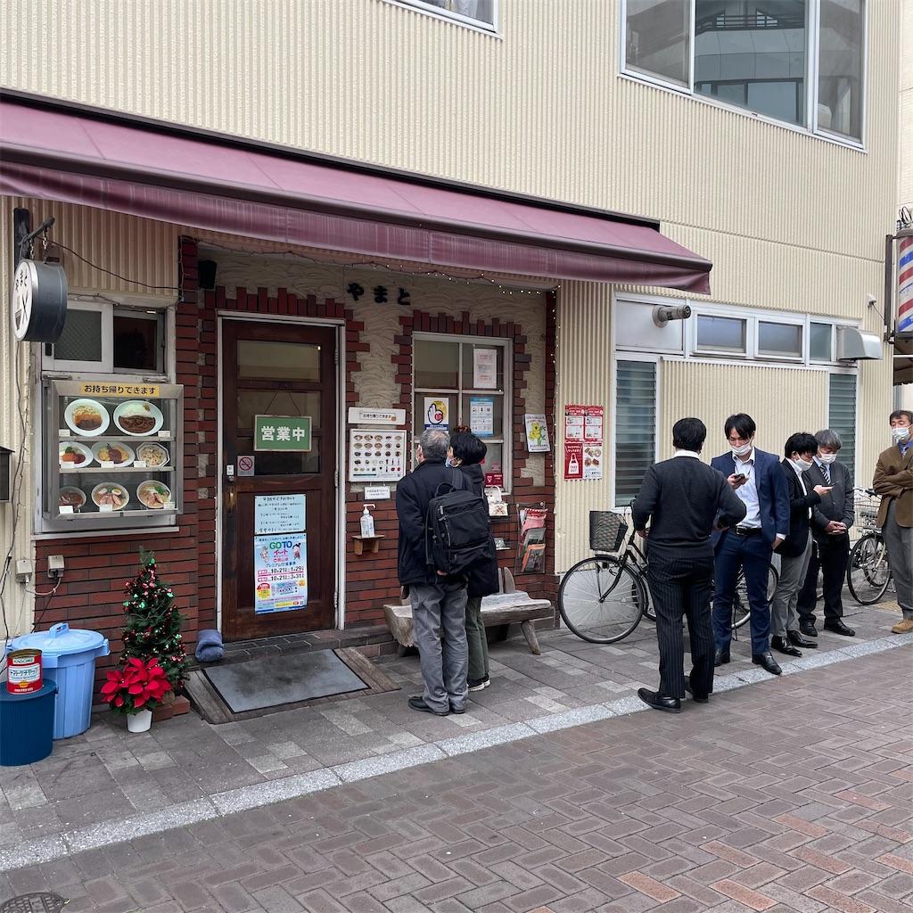 f:id:junichisuzaki:20201216170329j:image